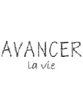 アヴァンセラヴィ(AVANCER la vie)