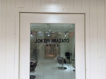 ジョーカーイマザト(JOKER IMAZATO)
