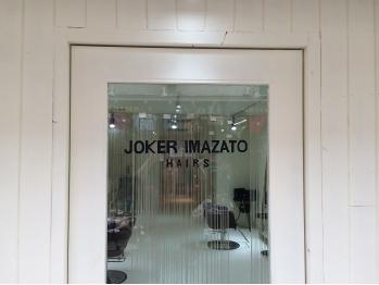 ジョーカーイマザト(JOKER IMAZATO)(大阪府大阪市東成区/美容室)