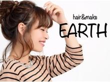 アース 本厚木店(HAIR & MAKE EARTH)