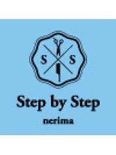 ステップバイステップ(STEP BY STEP)