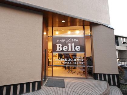 ヘアアンドスパ ベル(Belle) image