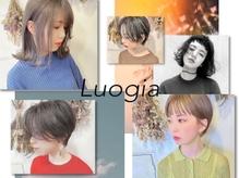 ルオージア(Luogia)の詳細を見る