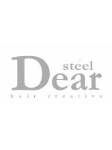 ディア(Dear)