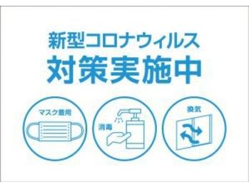 イノブランディングイノベーション(INO branding by innovation)(大阪府八尾市/美容室)