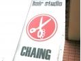 ヘアースタジオ チェイング(HAIR STUDIO CHAING)(美容院)