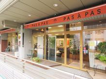 パザパ(PAS A PAS)の詳細を見る