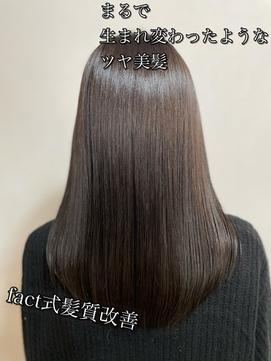 ☆factオリジナル髪質改善SUBLIMIC☆
