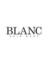 ブラン(BLANC)