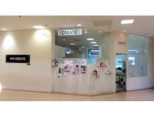 美容室 クリエイト アミ店(CREATE)