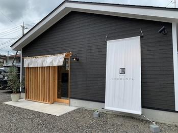 ココロヤ(COCOLOYA)(山梨県富士吉田市/美容室)