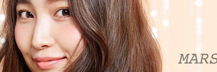 マーズ(Hair salon Mars)のアイキャッチ画像