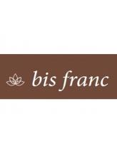 ビスフラン マックスバリュ龍野西店(bis franc)