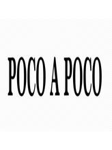 ポーコアポーコ(POCO A POCO)