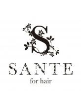 サンテフォーヘアー(SANTE for hair)