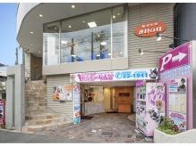 お店は姉妹店のドックサロンが1Fで美容室は2Fになります。