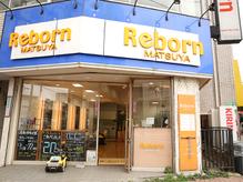 リボーンマツヤ Reborn MATSUYA 小山店