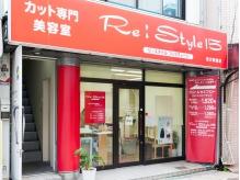 京阪「枚方市駅」徒歩1分★赤い看板が目印です!