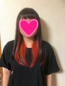 インナーカラー赤×黒髪