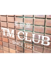 ティーエムクラブ(TM CLUB)