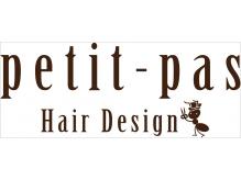 ヘアデザイン プティパ(Hair Design petit-pas)
