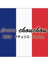 クチュリエ シュシュ バイ ヘアスイーツ(Couturier chouchou by Hair Sweets)