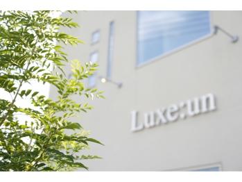 リュクスアン(Luxe un)