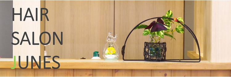 美容室 ジュネス image