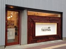 ヘアードレッシングハコニワ(hairdressing haconiwa.)の詳細を見る
