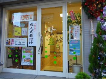 ビューティーライフ 高座渋谷店