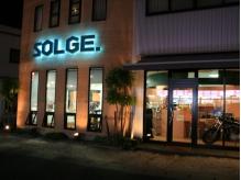 ソルジェ(SOLGE)