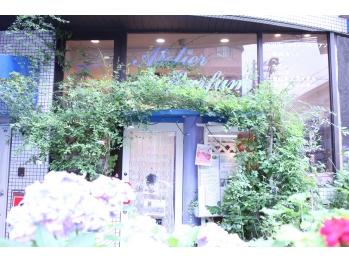 アトリエパルファン(Atelier Parfum)