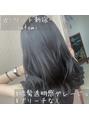 【W-ワット新宿担当Satomi】暗髪も透け感でるブルーグレージュ!