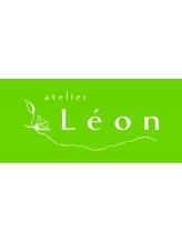 アトリエレオン(atelier Leon)