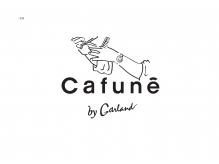 カフネ (Cafune' by Garland)
