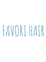 ファボリ ヘアー(FAVORI HAIR)