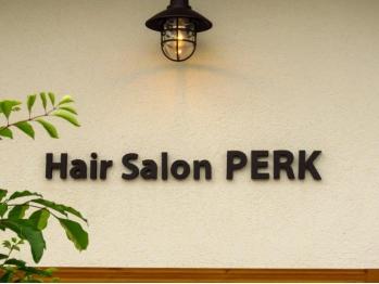 ヘアサロンパーク(Hair Salon PERK)(鹿児島県鹿児島市)