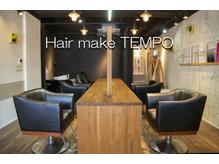 テンポ(TEMPO)の詳細を見る