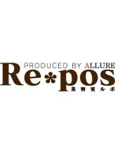 ルポ(Repos)