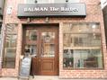 バルマン ザ バーバー(BALMAN The Barber)