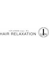 アン(Hair Relaxation UN)