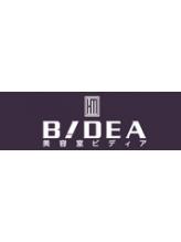 ヘアーアンドメイク ビディア(HAIR&MAKE BIDEA)