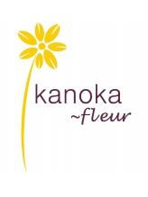 カノカフルール(kanoka fleur)