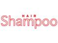 シャンプー Shampoo 十条店