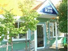 美容室 ケン(Ken)