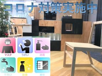 カラーズラボ(Colors Labo)(東京都調布市/美容室)