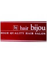 ヘアービジゥ(hair bijou)