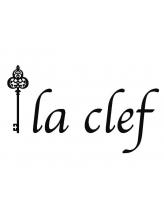 ラクレ(la clef)