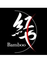 紅や バンブー(Bamboo)