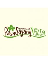 ラサ サヤン ヴィラ(Rasa Sayang Villa)
